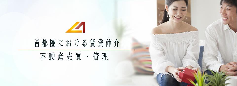 【神田駅すぐそば】首都圏でのお部屋探しは、アインスホームへ!!夜間受付対応可能です!お仕事終わりもお気軽にご相談ください!
